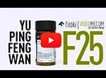 YU PING FENG WAN